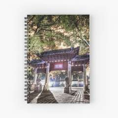 Jiading Confucius Temple (Shanghai, China) - Spiral Notebook