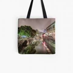 Nanxiang Ancient Town at Night (Shanghai, China) - All Over Print Tote Bag